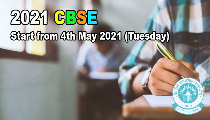 2021 CBSE Exam commence 4th May 2021 (Tuesday) date announced Education Minister Ramesh Pokhriyal Nishank