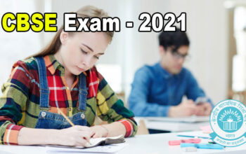 CBSC 10th and 12th board of examination 2021 date announced on today 6 PM